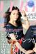 Very Magazine Subscription (Japan) - 12 iss/yr