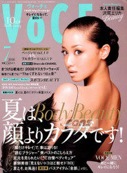 Voce Magazine Subscription (Japan) - 12 iss/yr