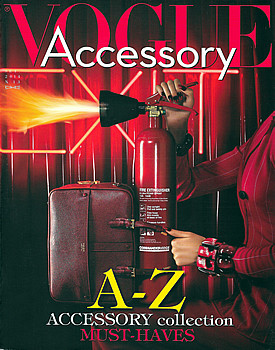 Vogue Accessory Magazine Subscription (Italy) - 4 iss/yr