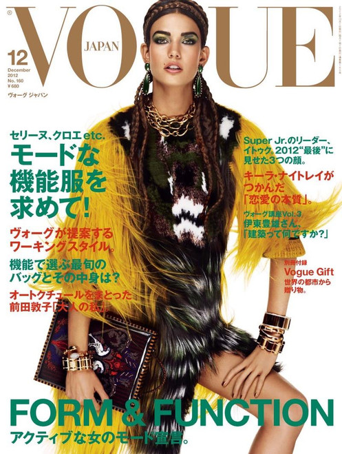 Vogue Magazine Subscription (Japan) - 12 iss/yr