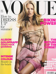 Vogue UK - British Vogue Magazine Subscription (via Air) - 12 iss/yr