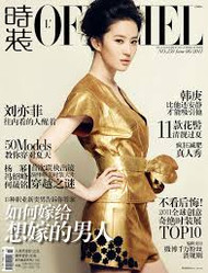 L'Officiel Japon (Japan)- 12 iss/yr