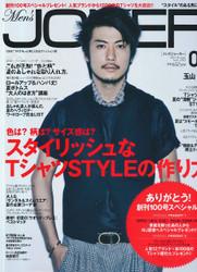 Men's Joker(Japan)- 12 iss/yr