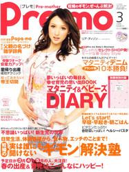 Pre-Mo (Japan)- 4 iss/yr