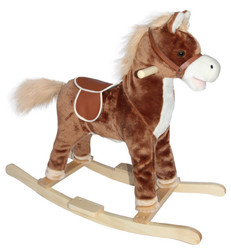 (1) Guess the Name of the Rocking Horse Competition