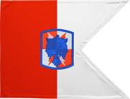 35th Signal Brigade Guidon Framed 24x31 (Regulation)