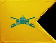 Armor Corps Guidon Framed 24x31 (Regulation)