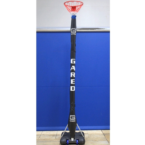 Recreational Portable Netball Goal - Gared Sports Hoopla