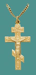 "Jewelry- 1"" Gold 3-Bar Cross with Crucifix 18"" Necklace"