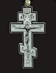 Blue Acrylic Etched 3-Bar Cross