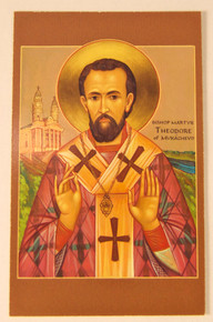 Bishop Martyr Theodore Romzha Holy Card