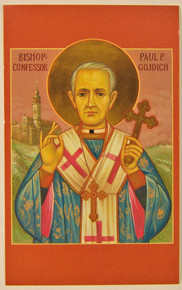 Bishop-Confessor Paul P. Gojdich Holy Card