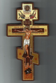 Cross- Gold Foil Decoupage Wall Cross