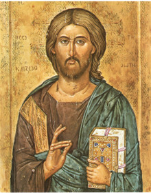Wall Art- Christ Pantocrator Icon Print