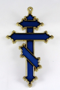 Suncatcher- 3-Bar Cross Suncatcher (Blue / Gold)