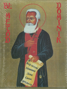 Icon- Blessed Metod Dominik Trčka