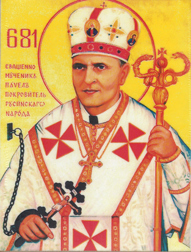 "681 was Gojdič's prisoner number, and the text reads ""Priest-Martyr Pavel - Protector of the Rusyn Nation"""