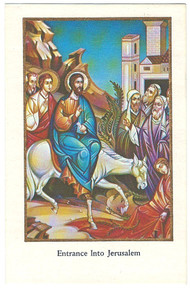 Entrance Into Jerusalem Holy Card pack
