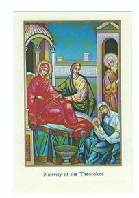 "Holy Card- ""Nativity of the Theotokos"" Holy Card pack"