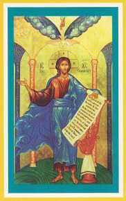 "Holy Card- ""Christ the Evangelizer"" Holy Card with Prayer pack"