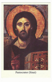 "Holy Card- ""Pantocrator (Sinai)"" Holy Card pack"