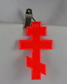 Gifts- Signal-glo Cross Clip-on