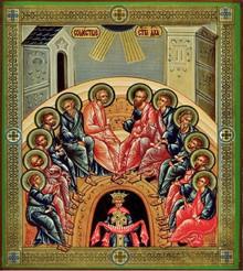 Icon- Pentecost (1)