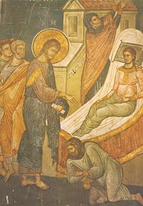 Icon- Christ Healing Jairus' Daughter