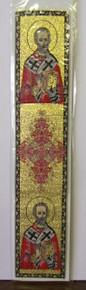 Bookmark- St. Nicholas