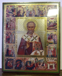 Icon- St. Nicholas (Vita Icon)