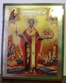Icon- St. Nicholas of Mozhaisk (1)