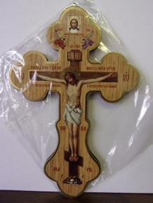 Cross- Crucifixion (Skull & Angels)
