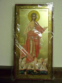 Icon- St. Mary of Egypt (1)
