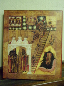 Icon- John Climacus (Ladder of Divine Ascent)