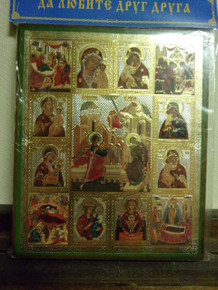 Icon- Annunciation (with Feasts and Icons of the Virgin Mary)
