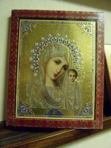 Icon- Theotokos (6)