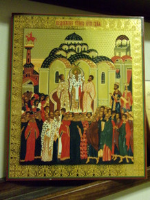 Icon- Exaltation of The Cross