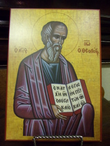 Icon- St. John the Theologian