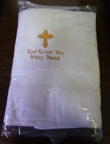 Baptismal Towel- Embroidered bath-size Baptismal Towel