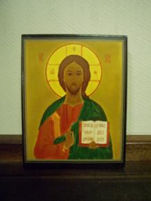 Icon- Christ (7)