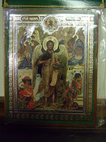Icon- St. John The Baptist (Vita Icon)