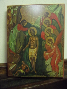 Icon- Theophany (ca. 1600) - large