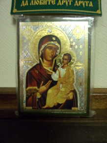 Icon- Iverskaya Mother of God