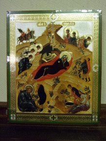 Icon- Nativity (8)