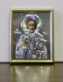 Icon- St. Nicholas (8)