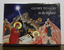 "Greeting Card- Set of ""Glory To God In The Highest"" Christmas Cards (set of 15)"