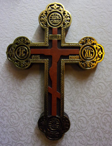 Cross- Wooden Wallcross with Gold Toned Embellishments