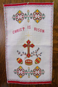 Seasonal- Embroidered Easter Basket Cover (Cross & Eggs)