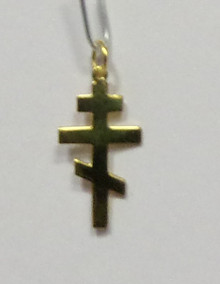 Jewelry- Sterling Silver 24 Karat Gold Plated 3-Bar Cross Pendant