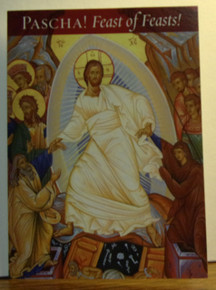 """Greeting Card- """"Pascha! Feast of Feasts!"""" Easter Card"""